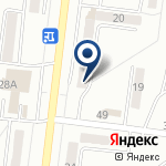 Компания Городское отделение почтовой связи №20 на карте