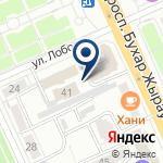 Компания Центральное отделение Карагандинского ГУПС на карте
