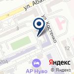 Компания Архив на карте