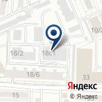 Компания Карагандинская обувная фабрика, ТОО на карте