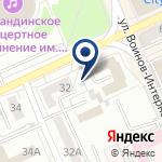 Компания Центр по ремонту автостекол на карте