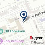 Компания Карагандинский академический театр музыкальной комедии на карте