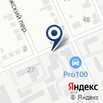 Компания Строй Бизнес Консалтинг на карте