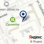 Компания Адвокатская контора Алиясова А.К. и Васильева О.В. на карте