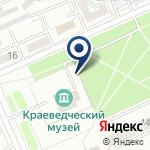 Компания Карагандинский областной историко-краеведческий музей на карте
