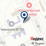 Компания Областная СДЮШОР по велоспорту на карте