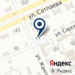 Компания Арт-Стоун.kz на карте