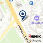 Компания КСК на карте