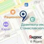 Компания Драматический театр им. К.С. Станиславского на карте