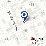 Компания Стандарт Аудит, ТОО на карте