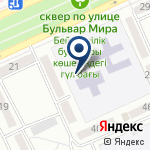Компания Гимназия №3 на карте