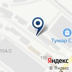 Компания TANDEM на карте