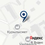 Компания Курылысмет, ТОО на карте