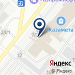 Компания Ariston Centre на карте