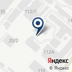 Компания VERTEX SU, ТОО на карте