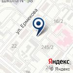 Компания Alanda clinic на карте