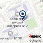 Компания Областная специализированная школа-интернат для одаренных детей им. Н. Нурмакова на карте