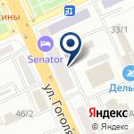 Компания Государственный архив по научно-технической документации Карагандинской области на карте