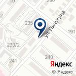 Компания Отделение социальной помощи на дому района им. Казыбек би г. Караганды на карте