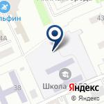 Компания Средняя общеобразовательная школа №52 им. академика Е.А. Букетова на карте