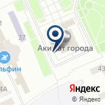 Компания Ревизионная комиссия по Карагандинской области на карте