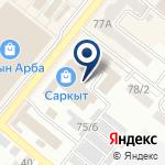 Компания Пряжа на карте