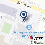 Компания Экспериментальный завод №1 на карте
