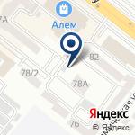 Компания DEKA Евразия, ТОО на карте