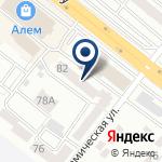 Компания АлмаДент на карте