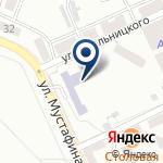 Компания Средняя общеобразовательная школа №88 на карте