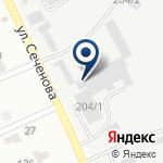 Компания САЯ Ltd, ТОО на карте