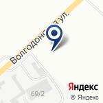 Компания Автосервис на ул. Волгодонская на карте