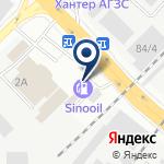 Компания Express на карте