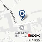 Компания Шахта им. Костенко на карте