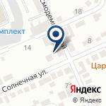 Компания Ассоциация застройщиков Карагандинской области на карте