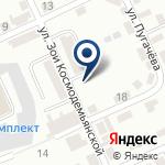 Компания Кафетерий на карте