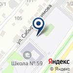 Компания Средняя общеобразовательная школа №59 на карте