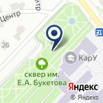Компания Карагандинский государственный университет им. академика Е.А. Букетова на карте