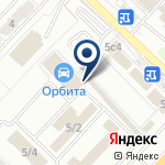 Компания СӘТ на карте
