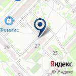 Компания Городское отделение почтовой связи №28 на карте