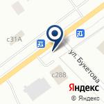 Компания Керамир-Астана, ТОО на карте