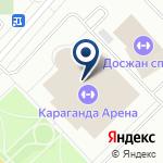 Компания САРЫАРКА на карте