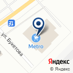Компания Metro Cash & Carry на карте