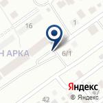Компания Алтын Арка на карте