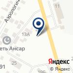 Компания КазахПром на карте