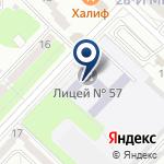Компания Школа-лицей №57 им. С. Саттарова на карте