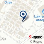 Компания Евразия-Аuto на карте