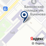 Компания КарГУ на карте