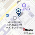 Компания Invivo на карте
