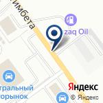 Компания АЗС КазМунайГаз на карте